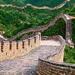 Sonderfahrten nach China